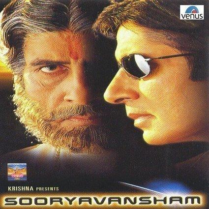 Suryavamsam Tamil Movie Download Tamilrockers Cl idea gallery