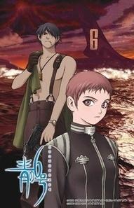 Discotek Media Adds Blue Submarine No. 6 Video Anime   Anime News   Scoop.it
