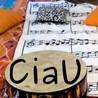 Educazione musicale per l'infanzia