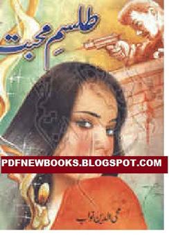 Tilism-e-Mohabbat Romantic Urdu Novel Free Down