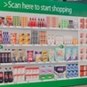 QR Code stores