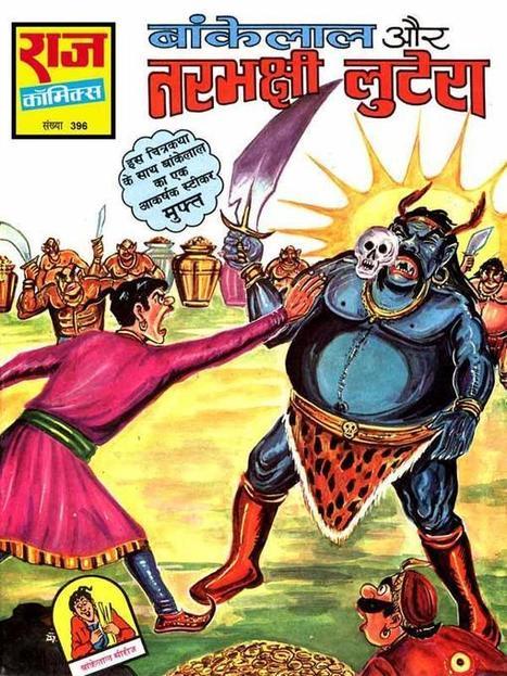 bankelal comics free download cbr 12 leederop