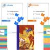 Littérature en langue française