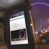 """Le projet """"Google Outside"""" prend vie et place, dans les rues de Londres."""