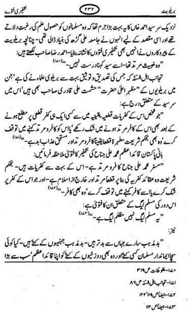 Fatawa E Alamgiri Urdu Pdf