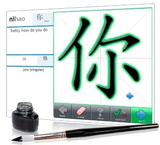 Skritter | Learn to Write Chinese Characters | Chinese | Scoop.it