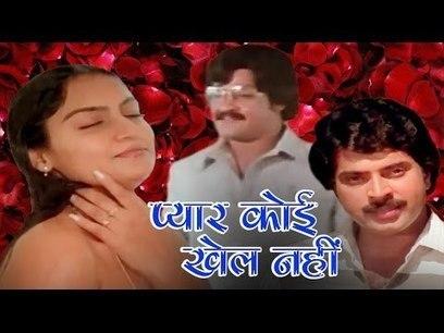 Rasta Pyar Ka video songs hd 1080p blu-ray telugu movies