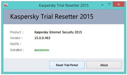The clash of civilizations and the remaking of kaspersky activation key free download 2014 fandeluxe Images