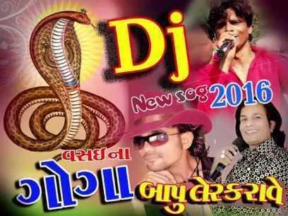 Shahzada Ali Marathi Movie Mp3 Songs Download