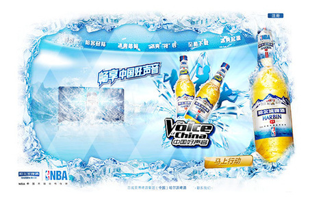 Digital strategy in China: best practices from beer brands   International Beer Market Insights   Scoop.it