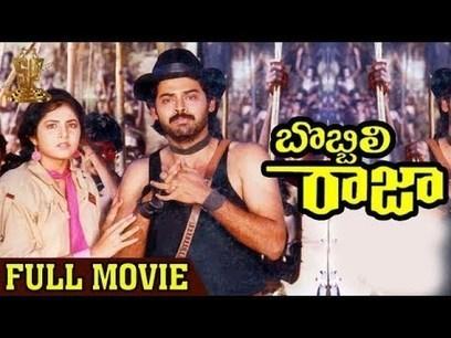 2012 Sindoor Ki Holi Telugu Dubbed Movie Free Download