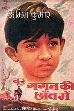 Download movie mp4 chhal riecutniviskomp s aulad ki khatir book in hindi download fandeluxe Images