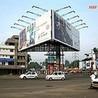 Public Safety Advertising
