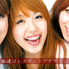 JellyCodeJapan