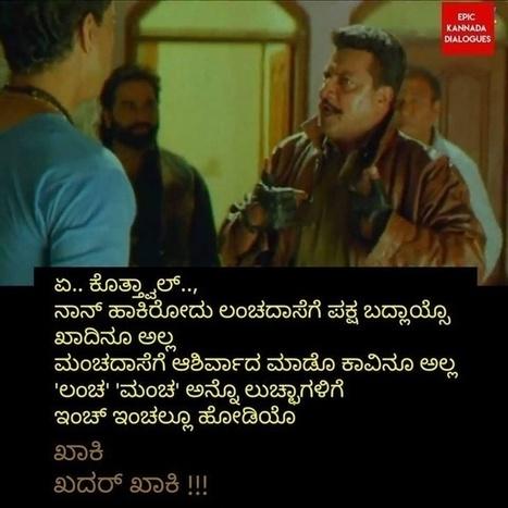 Fattu Saala Love English Subtitles Download For Movies