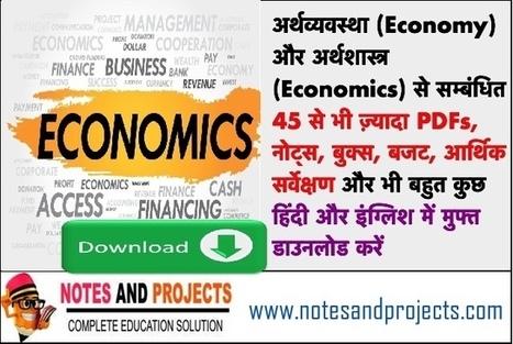 Indian Economics Pdf