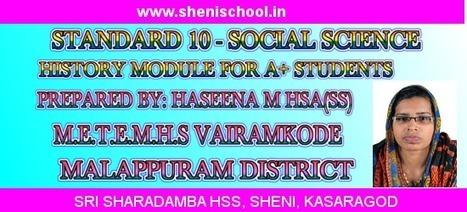 The haseena in hindi pdf download scoranavate the haseena in hindi pdf download fandeluxe Gallery