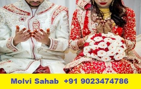 Pasand Ki Shadi Ka Wazifa +91 9023474786 Love Marriage