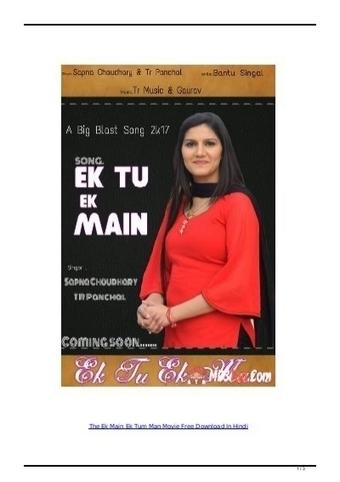 The Lou...Ek Ehsaas Hindi Dubbed Torrent Download