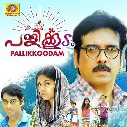 Pallikoodam Tamil Movie Video Song Download