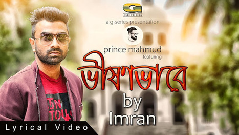 Bhishonbhabe Toke Lyrics Imran Mahmud | Bangla