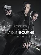 Jason Bourne au cinéma le 10 août 2016 | Sorties cinema | Scoop.it