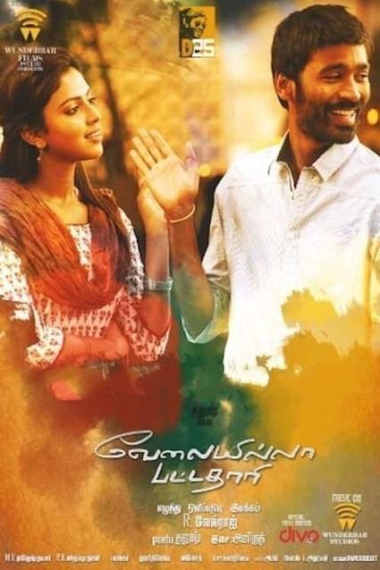 Gori Aur Kali tamil free download