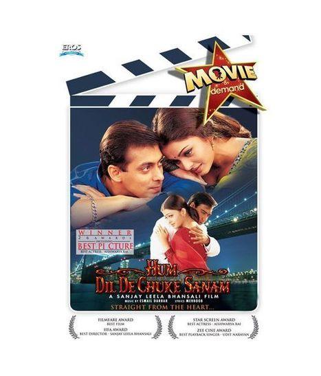 Vishwaas - The Power Of Faith 3 3gp Movie Download