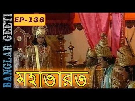 The Bas Ek Tamanna 2012 Full Movie 1080p Download Moviesgolkes