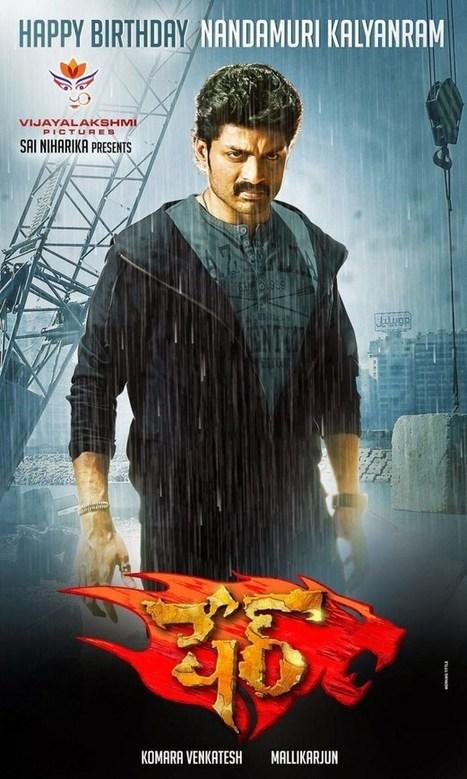 Khelein Hum Jee Jaan Sey Full Movie Download Utorrent Hd