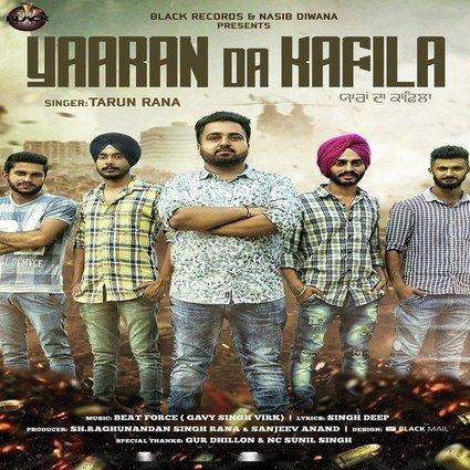 The Maalkin Book Full Movie Hindi Download