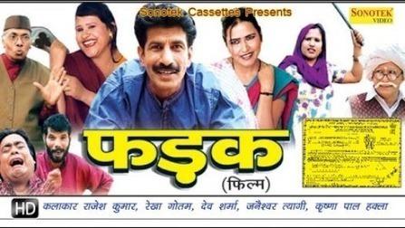 shikari marathi movies 2018 download torrent
