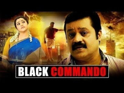 Zabardast 1 full movie download in hindi
