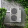 Pompes à Chaleur-Géothermie-Aérothermie