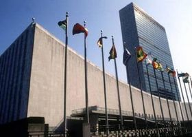 U.S. sides with Iran in UN vote over death penalty | Business News - Worldwide | Scoop.it
