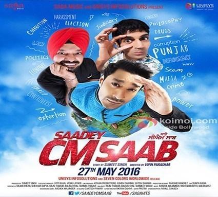 Vaisakhi List Punjabi Hindi Movie Free Download