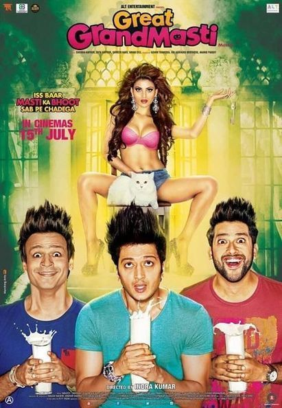 5 Ghantey Mien 5 Crore hai full movie download 720p