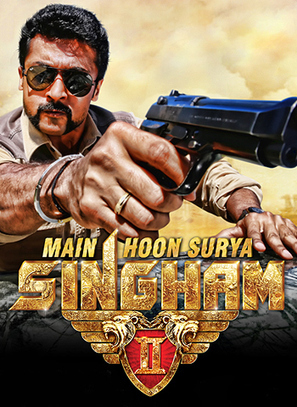 Main hoon surya singham ii hindi full movie fre main hoon surya singham ii hindi full movie free download hd altavistaventures Image collections