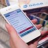 Parapharmacie, Pharmacie & Expérience en Point de vente