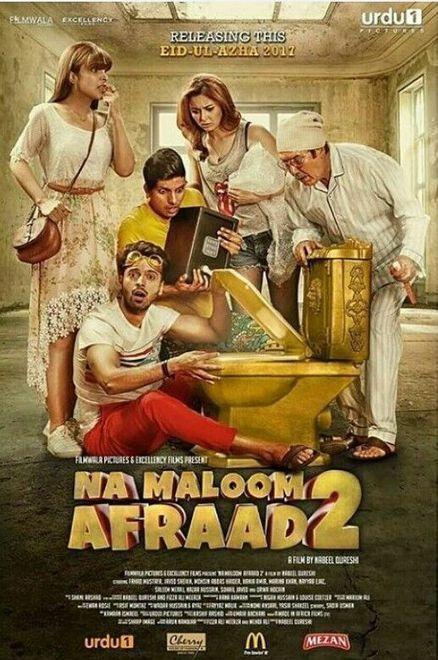 Beehad - The Ravines 4 movie hd in hindi free download