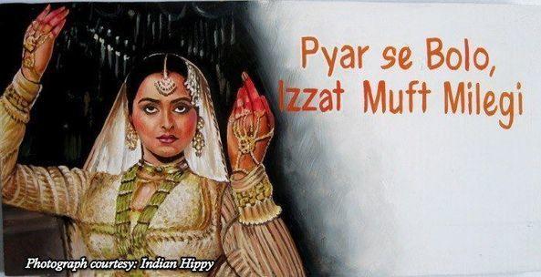 Pyar Se Bolo Devaa dubbed in hindi hd torrent