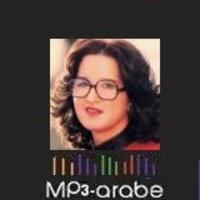 GRATUITEMENT TÉLÉCHARGER ASIL MP3 TARAB