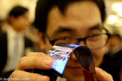 Samsung baptise sa technologie OLED flexible de nouvelle génération   NTIC: nouvelles technologies   Scoop.it