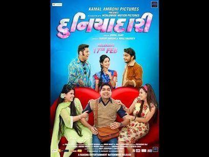 duniyadari marathi movie hd full downloadgolkesgolkes