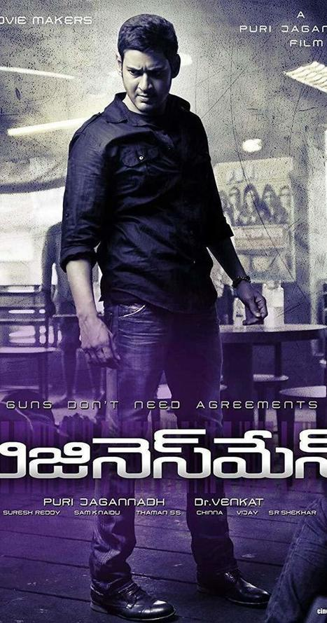 The Businessman full movie 1080p download movies