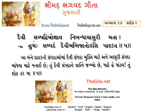Bhagavad gita in marathi pdf download perevge bhagavad gita in marathi pdf download forumfinder Choice Image