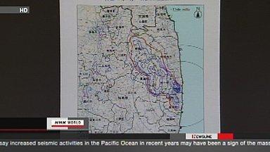 [Eng] Présentation de la carte des radioactivités du ministère des sciences | NHK WORLD English (+vidéo) | Japon : séisme, tsunami & conséquences | Scoop.it