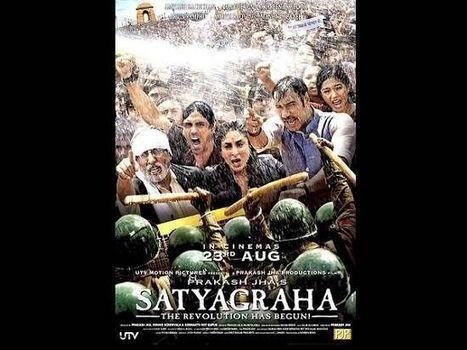 Rishton Ki Saanjh 2012 Malayalam Full Movie Watch Online Download
