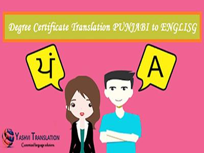 Degree Certificate Translation PUNJABI to Engli