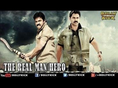 Tamil Movie 720p Download Rakht Dhaar